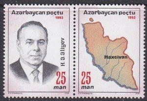 Azerbaijan Sc # 394a MNH
