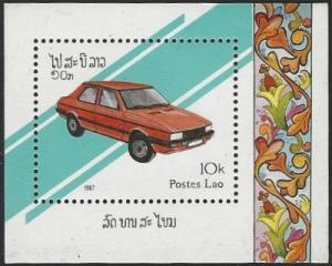 Laos #804 MNH Souvenir Sheet