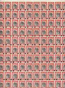 Ceylon 1963 Surcharged 2c on 4c a complete sheet of 100 w...