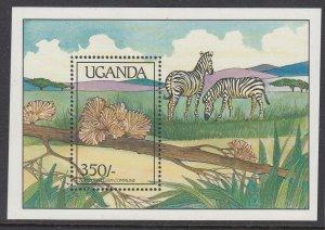 Uganda 669 Fungi/Zebras SS mnh