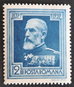 DYNAMITE Stamps: Romania Scott #486 – MINT hr