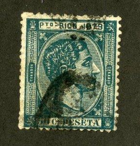 PUERTO RICO 27 USED SCV $6.50 BIN $2.85 PERSON