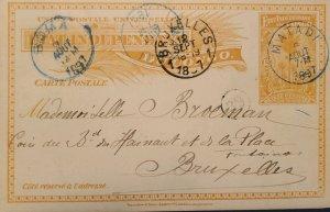 O) 1897 CONGO, INDEPENDENT STATE, CIMBING OIL PALMS 15c organge, FROM MATADI