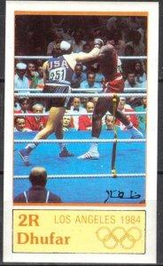 Oman Dhufar Olympics Games Boxing S/S MNH Cinderella !
