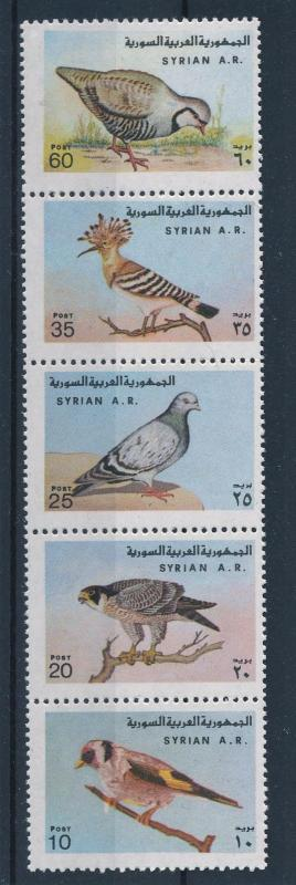 [52838] Syria 1978 Birds Vögel Oiseaux Ucelli Strip of five MNH