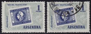 Argentina - 1959 - Scott #708 - MNH - used - Stamp Day