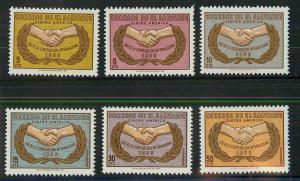 El Salvador 757-759, C221-223 Mint VF NH