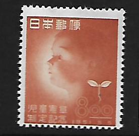 JAPAN 541  MINT HINGED  THIN ,  CHILDRENS DAY STAMP, CV  22.00