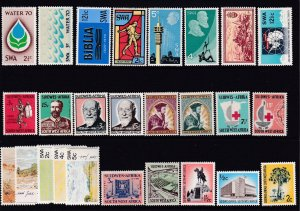 South West Africa SWA 1963-1973 - MNH & LH Group of 26 Stamps