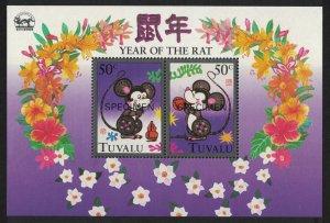 Tuvalu 'HONGPEX '96' Stamp Exhibition MS Specimen 1996 MNH SG#MS753