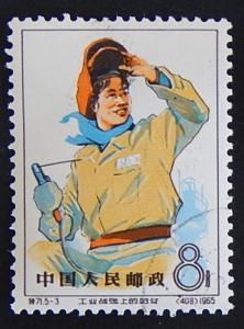 China, 1965 ((6)8-1(IR))