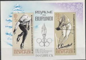 Burundi #72z  Imperf  MNH F-VF CV $13.00 (SU4298L)