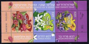ISRAEL STAMPS 2019 FESTIVALS HONEY FLOWERS 3 STAMPS IN SOUVENIR SHEET MNH