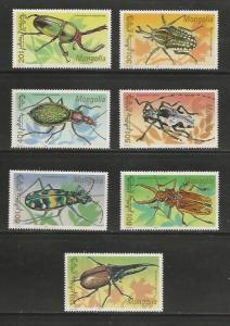Mongolia MNH 1989-95 Insects Bugs