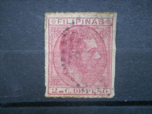 PHILIPPINES, Spanish, 1880, used 2c, King Alfonso, Scott 76, on paper