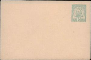 Tunisia, Postal Stationery