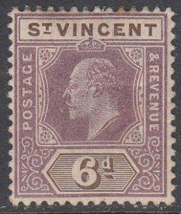 St. Vincent 76 MH (see Details) CV $12.00