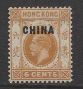 Hong Kong - Scott 20 - KGV- China Overprint-1922- MLH- Single 6c Stamp