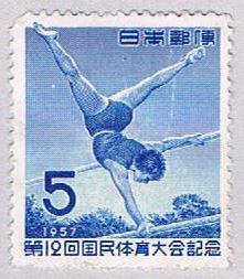 Japan Gymnast (AP100813) ...