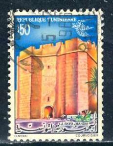 Tunisia 1981: Sc. # 791; O/Used Cpl. Set