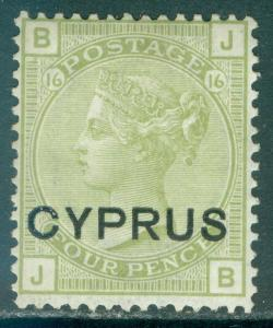 CYPRUS : 1880. Stanley Gibbons #4 Very Fine, Mint OGH. Signed. Catalog £140.00.
