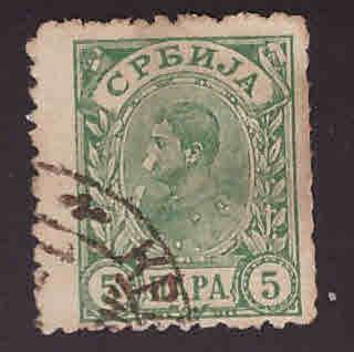 Serbia Scott 49 Used scuffed stamp