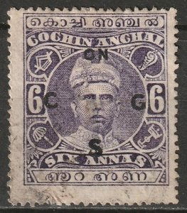 India Cochin 1913 Sc O7 official used creasing