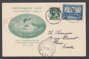 Belgium Sc 250, C1 on 1933 Ghent commemorative Tuberculosis AIR MAIL postcard