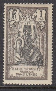 French India 80 mnh