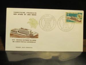Afars & Issas FDC New UPU Headquarters, 1970. x28698