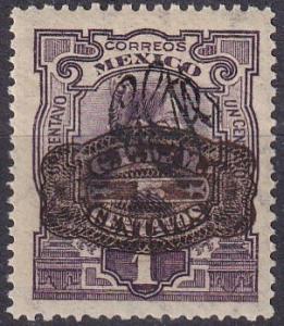 Mexico #587  F-VF Unused CV $15.00  (A19125)