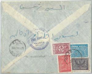 73788 -  SAUDI ARABIA - POSTAL HISTORY - REGISTERED COVER  to  NICARAGUA  1957