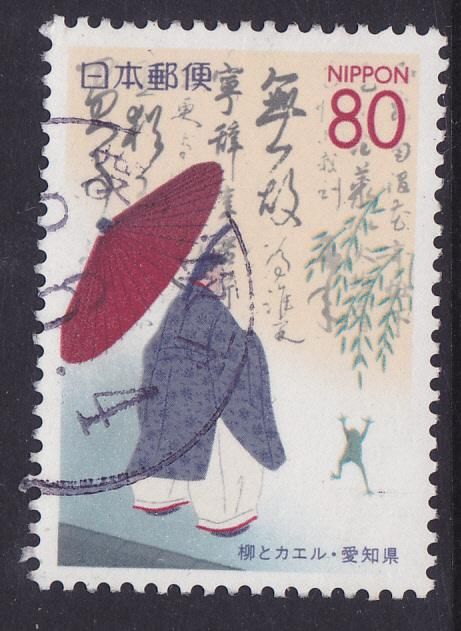 Japan Prefecture -Aichi 2000 Willow & Frog -used