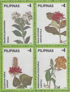 Philippines #2533-2534 MNH CV$5.50 Flowers