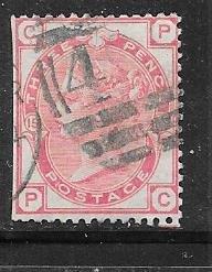 GB #61  3p Victoria, rose, plate# 15 (U)  CV $50.00