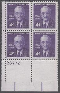 1172 Plate block 4cent John Foster Dulles Secretary of State