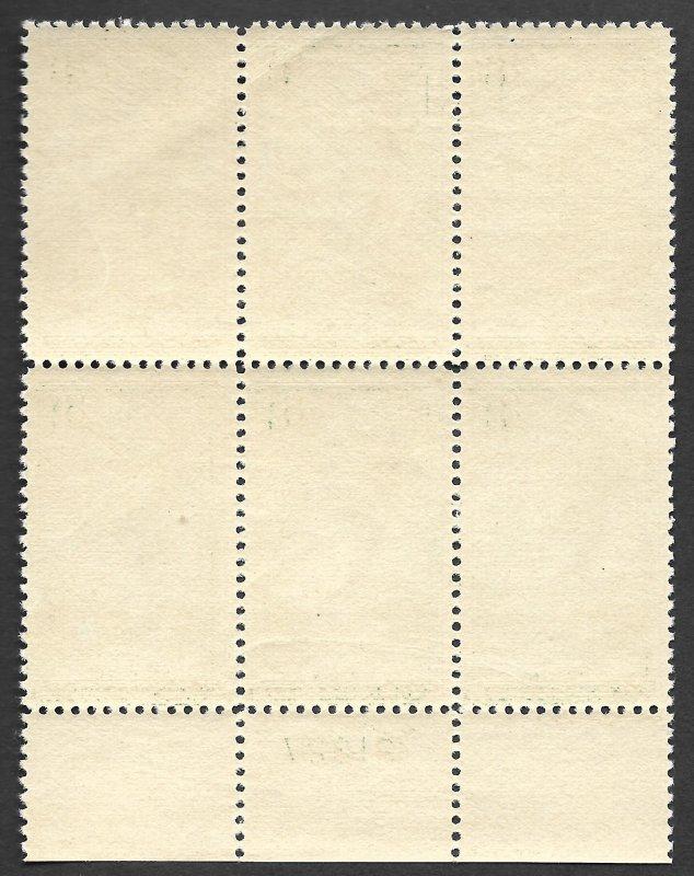 Doyle's_Stamps: MNH 1934 Zion National Park PNB, Scott #747**