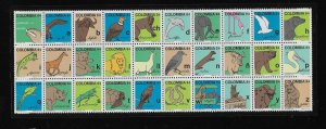 COLOMBIA #879  LEARN TO WRITE S/S   MNH