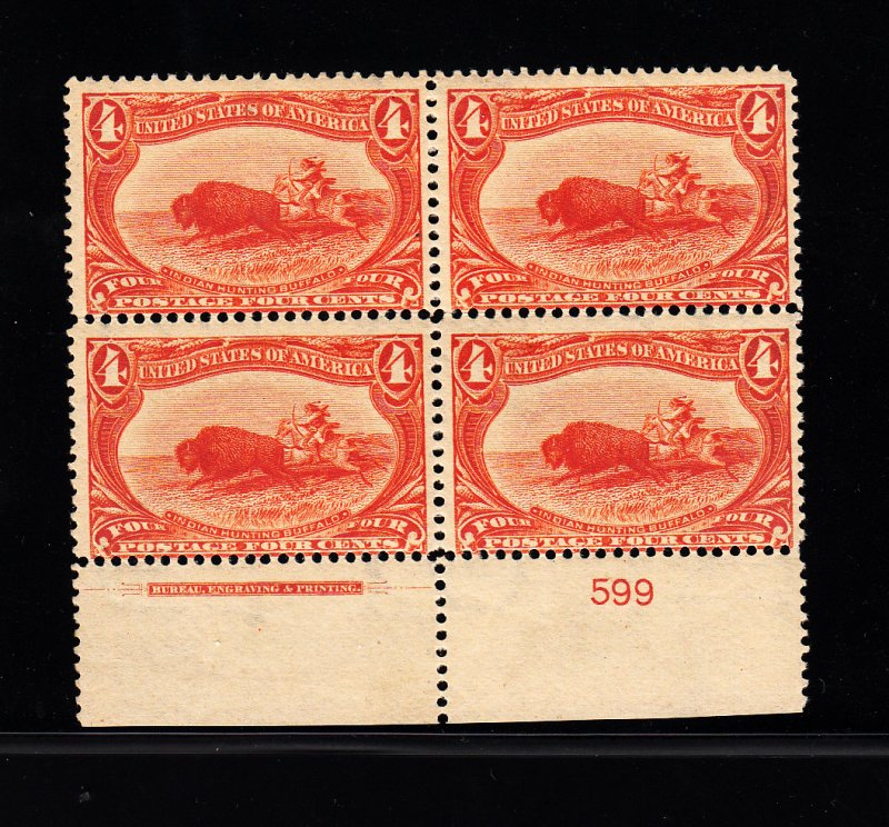 #287 Plate block Avg-F NH, Full Bottom!  Free Certified shipping.