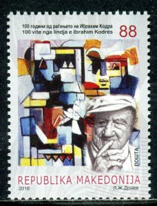 295 - MACEDONIA 2018 - Ibrahim Kodra - Albanian Painter - MNH Set