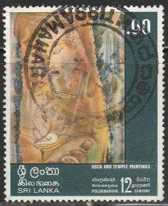 Sri Lanka,#480 Used, From 1973