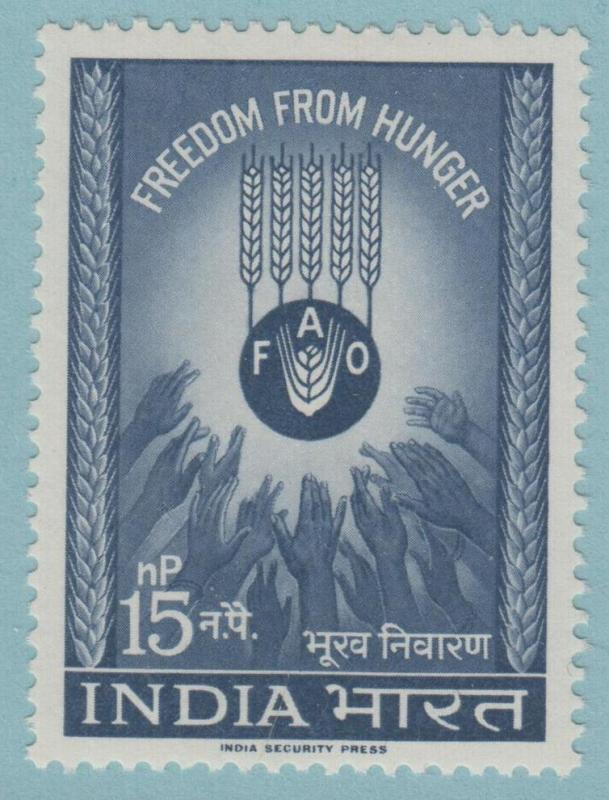 INDIA 372 MINT NEVER HINGED OG ** NO FAULTS EXTRA FINE