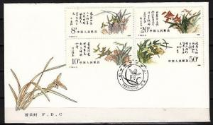 China, Rep. Scott cat. 2184-2187. Orchids issue. First day cover.