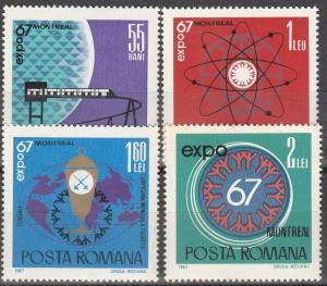 Romania #1963-6 MNH   (K1225)
