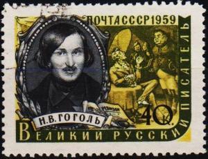 Russia.1959 40k S.G.2320 Fine Used