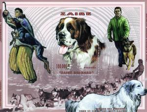 Zaire 1997 Mi#Bl.73A Dogs-Saint Bernard Souvenir Sheet Perforated (1) MNH