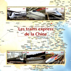 Central Africa 2015 High Speed Express Trains of China, Map 6v Mint S/S (L-65)