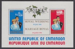 Cameroun 695a Royal Wedding Souvenir Sheet MNH VF
