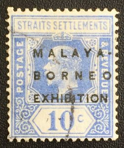 MALAYA BORNEO EXHIBITION MBE Straits Settlements KGV 10c No Stop USED SG#254f