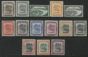 Brunei KGV1 1947-51 complete set much of this is unmounted mint NH but not all